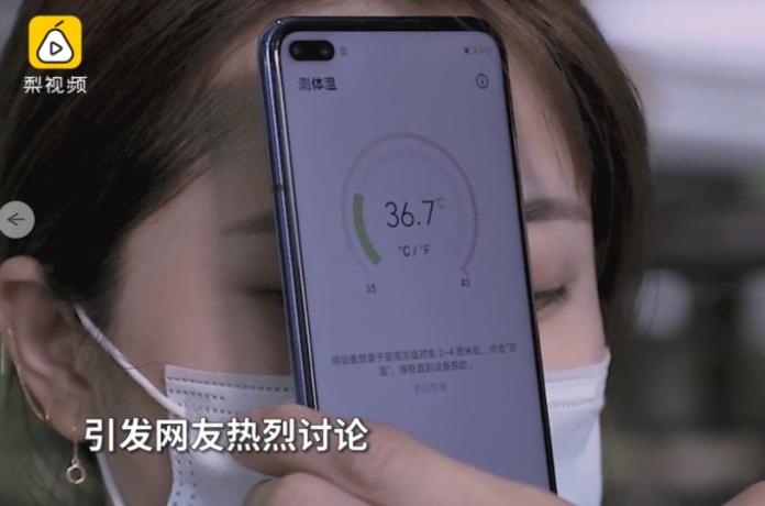 smartphone_temperature_febbre