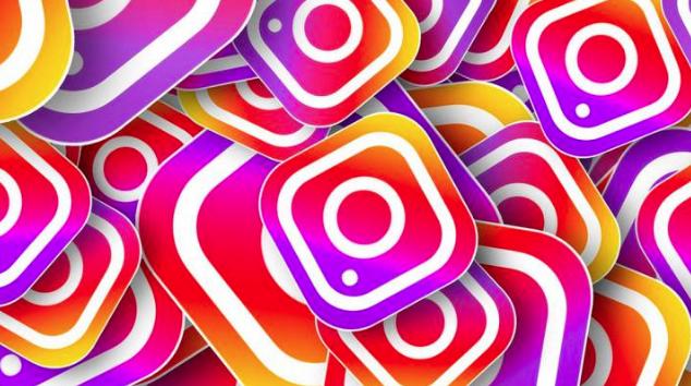 instagram link nei post
