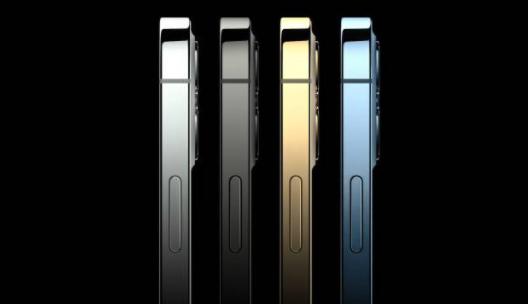 colori nuovo iphone pro max 2020