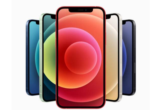schermo dei nuovi iphone 2020