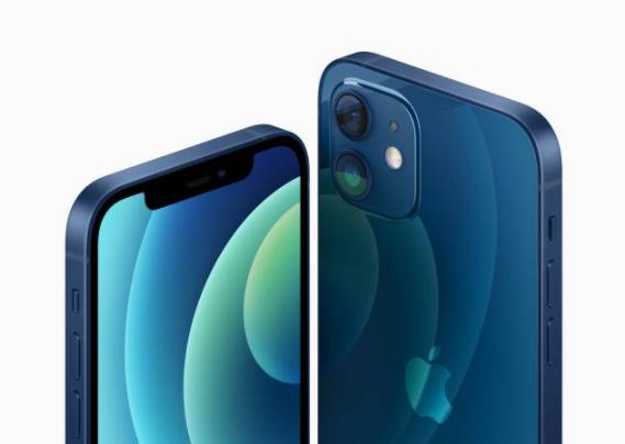 tutto sui nuovi iphone 12
