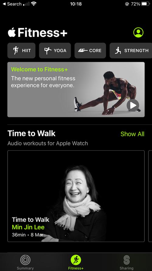 Come abbonarsi a Apple Fitness+ 1.PNG